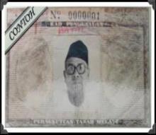 Kad Pengenalan Plastik Pertama Bernombor 0000001 Dimiliki Oleh Y.T.M. Tunku Abdul Rahman