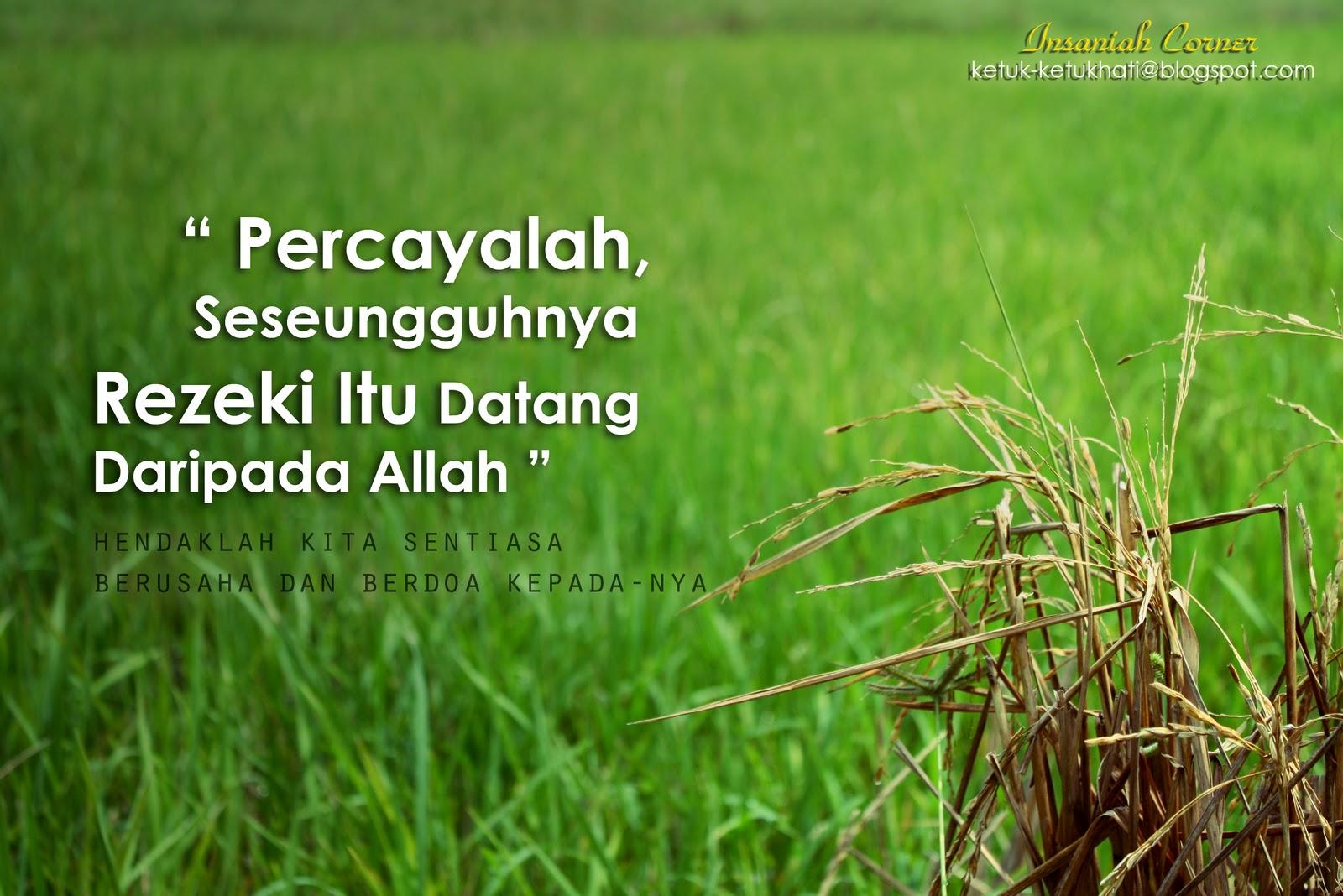 Percaya Rezeki Tuhan