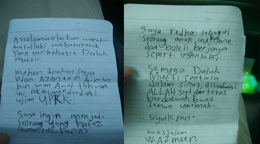 Warkah Dari Anak Istimewa Untuk Mufti Wilayah Persekutuan