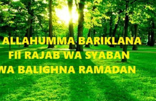 ramadhan tahun 2017