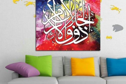 dekorasi ruang tamu rumah