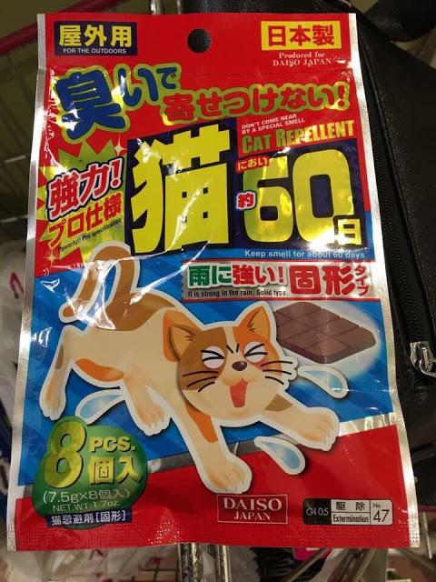 Elak Rumah Jadi Tandas Kucing. Ini Caranya
